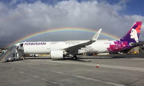 ハワイアン航空機体(出典:Traicy)