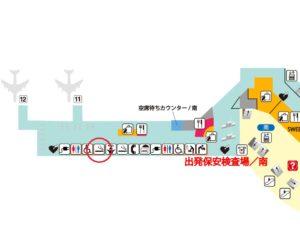 福岡空港 国内線 南 喫煙所 2階