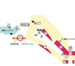 福岡空港 国内線 3階 喫煙所