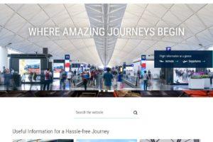 香港国際空港 公式サイト