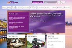 SBSトランジット公式サイト