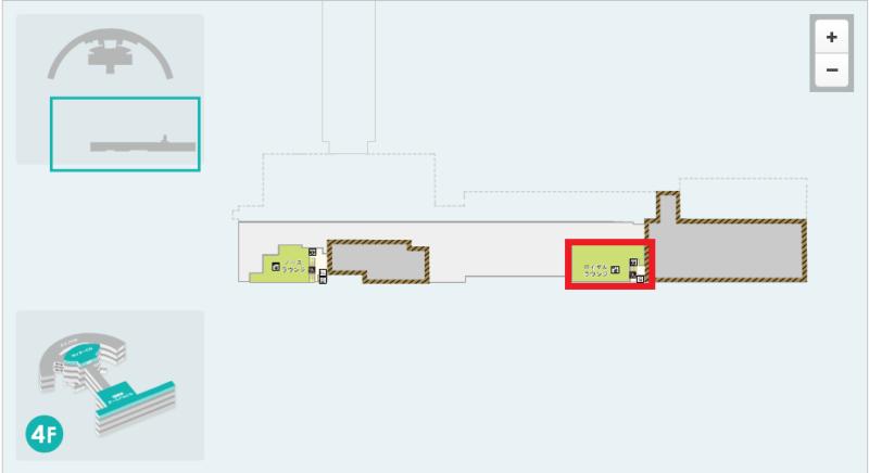 新千歳空港ロイヤルラウンジ地図