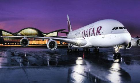 カタール航空機体(出典:Traicy)
