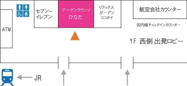 ブーゲンラウンジひなた地図(出典:宮崎空港公式サイト)