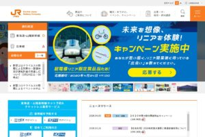 JR東海公式サイト